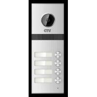 CTV-D4 Multi вызывная панель