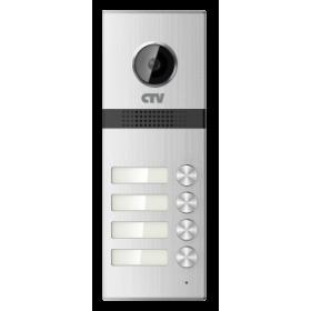 Вызывная панель CTV-D4 Multi на 4 абонента