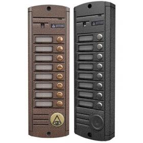 Activision AVP458 Proxy восьми абонентская панель