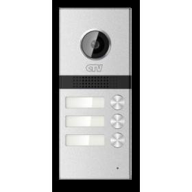 CTV-D3 Multi вызывная панель на 3 абонента