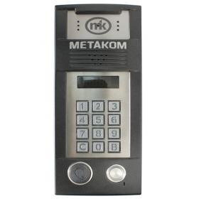 Блок вызова домофона МК-2018 TMRF