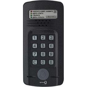 Блок вызова МК2008.2-RFЕ