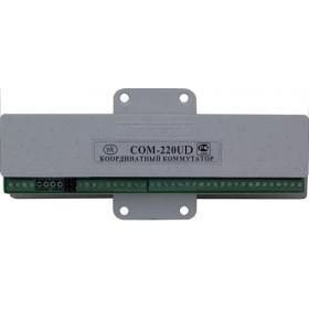 Коммутатор координатный СОМ-220UD