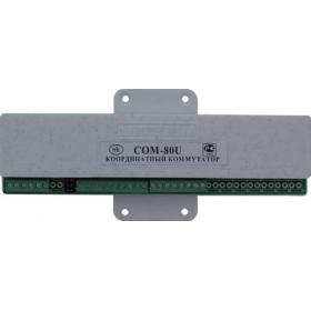 Коммутатор координатный СОМ-80U