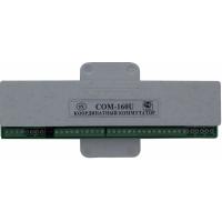 COM-160U