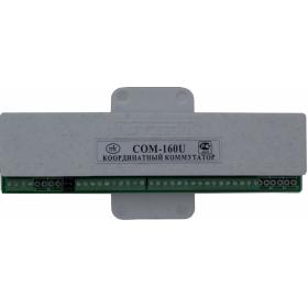 Коммутатор координатный COM-160U
