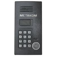 MK2012-RFEV