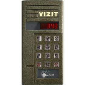 Вызывная аудиопанель БВД-343R