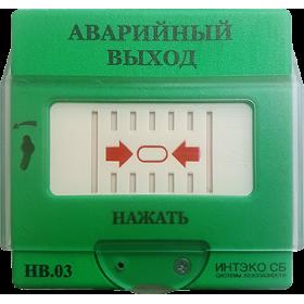 НВ.03-1