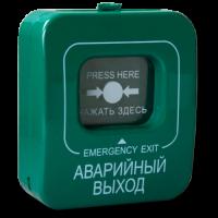 ИОПР 513/101-1 аварийный выход