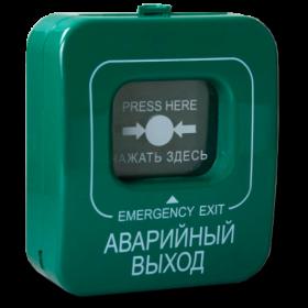 Кнопка аварийного выхода ИОПР 513/101-1