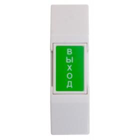 Пластиковая кнопка выход