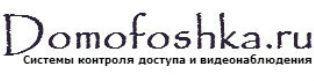Domofoshka.ru
